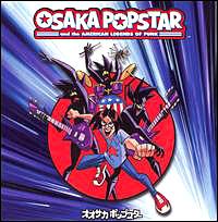 Osaka Popstar - large album pic