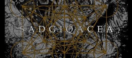 Sadgiqacea - large logo banner - 2013