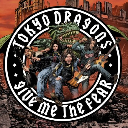 Tokyo Dragons - Give Me The Fear - promo cover pic!