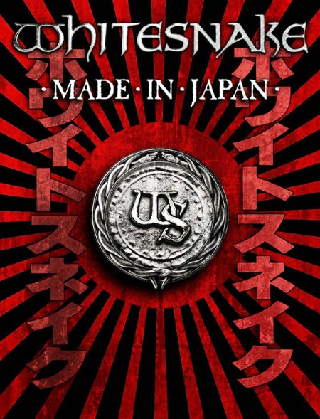 Whitesnake - Made In Japan - promo cover pic