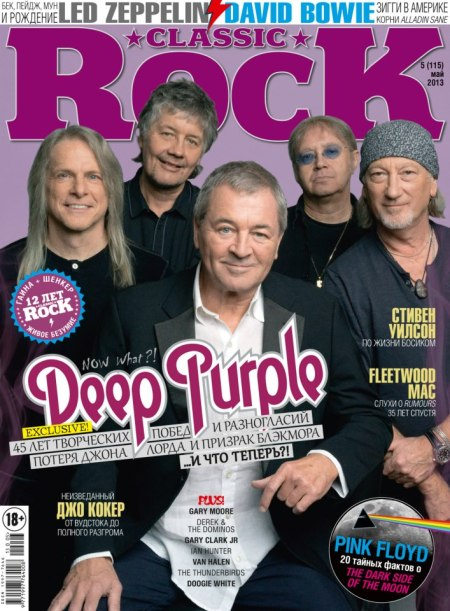 Deep Purple - 2013 - Russian - Classic Rock Magazine - promo pic