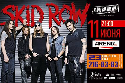 Skid Row - Krasnodar - concert flyer