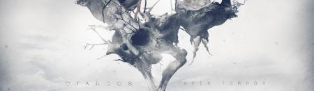 Otargos - Apex Terror - Promo Album Banner - 2013