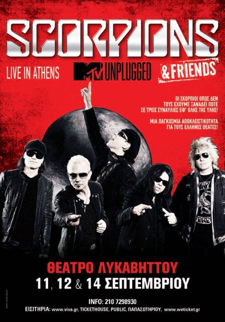 Scorpions & Friends - MTV Unplugged - Athens - 2013