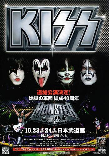 Kiss - Japan - 2013 Tour - promo flyer