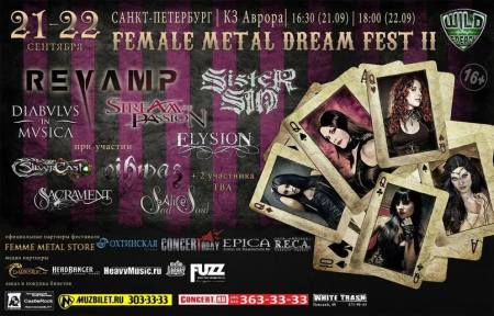 Sister Sin - Female Metal Dream Fest II - promo flyer - Sept - 2013