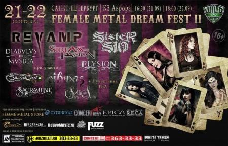Sister Sin - Female Metal Dream Fest II - promo flyer - Sept - 2013