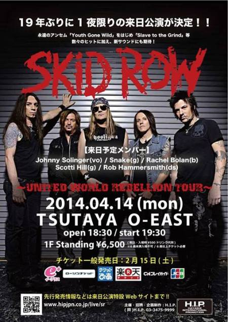 Skid Row - Tokyo - April - 2014 - show flyer - #144