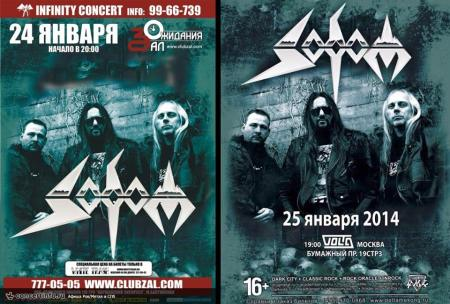 Sodom - Russia Shows - January - 2014 - concert flyers