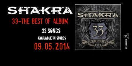 Shakra - 33 - The Best Of - promo album banner - 2014