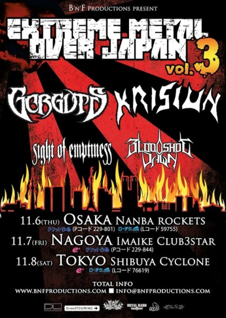 Extreme Metal Over Japan - Bloodshot Dawn - Gorguts - 2014 - promo flyer