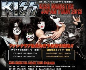 Kiss - Monster Japan Tour - 2013 - promo flyer - #KISSPS7