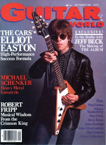 Elliot Easton - The Cars - promo Guitar World cover - 1984 #84EE