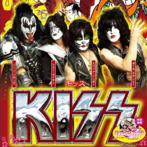 KISS - Hiroshima Japan - promo flyer band pic band logo - 2015 - #33KMOJT5