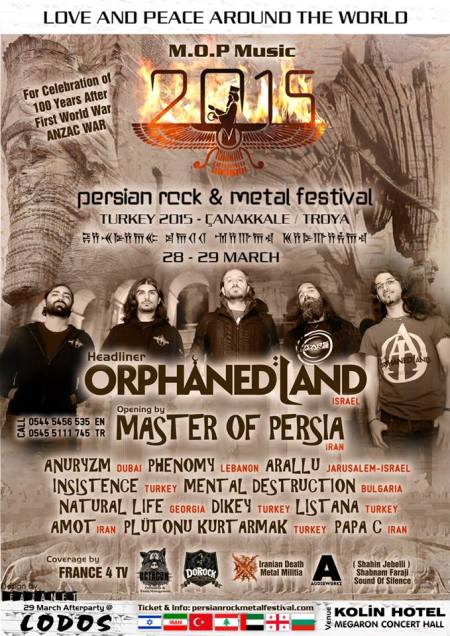 Persian Metal Festival - 2015 - promo festival flyer - #777MOPMF