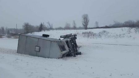 Within The Ruins - band van trailer crash - Februry - 2015 - #77WTRMO