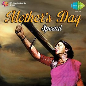 Mothers Day Special - promo album cover pic - 2013