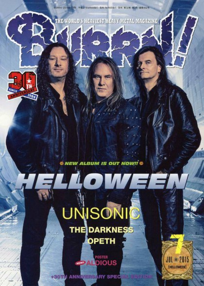 Helloween - Burrn! - magazine cover photo promo - 2015 - #0106HMOAD