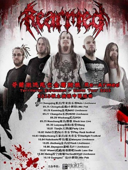 Re-Armed - Fall China Tour promo flyer - 2015 - #MMNSS3396