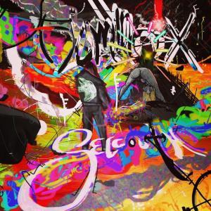 Flummox - Selcouth - promo album cover pic - #33MONMSS9644