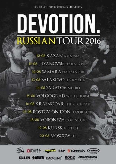 Devotion - Russian Tour 2016 - August - #MO33939ILMFMO