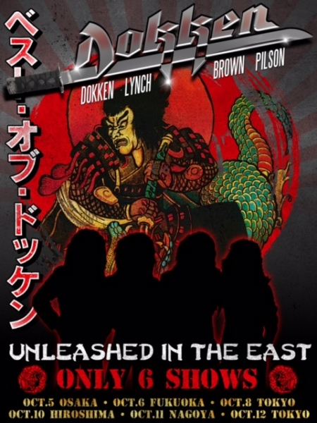 Dokken - Made In Japan - 2016 - Japan Tour Flyer - #MO9909933