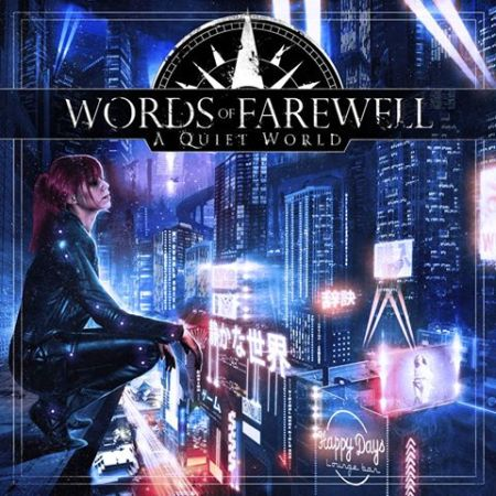 worlds-of-farewell-a-quiet-world-2016-promo-album-pic-2016-33mo9ilmfso7
