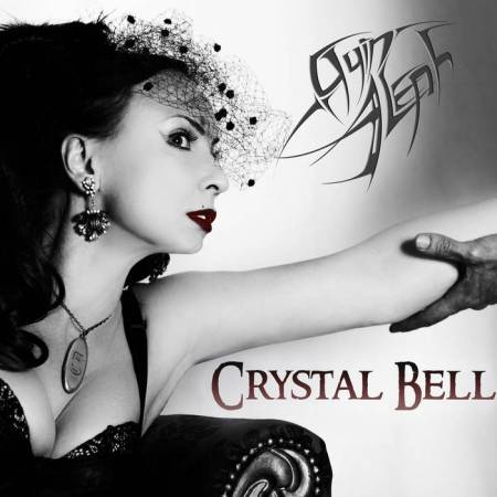ayin-aleph-crystal-bell-promo-single-cover-promo-2016-33mo99ilmfso3373
