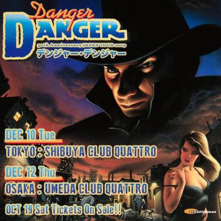 Danger Danger - Japan Tour 2019 - tour flyer - #33MO33ILDGSO